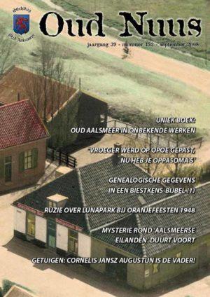 Oud Nuus #152 Cover