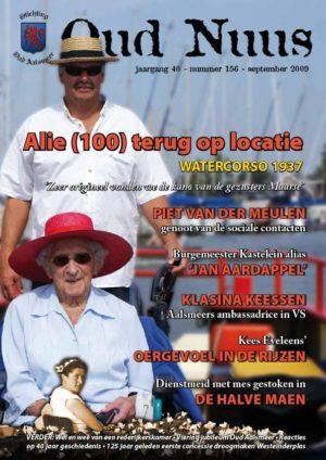 Oud Nuus #156 Cover