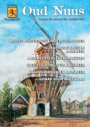 Oud Nuus #196 Cover