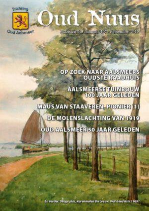 Oud Nuus #197 Cover